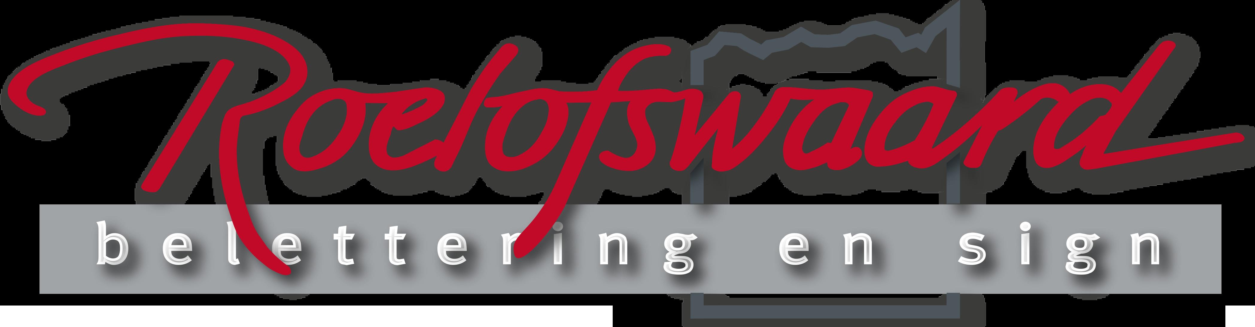 Logo Roelofswaard